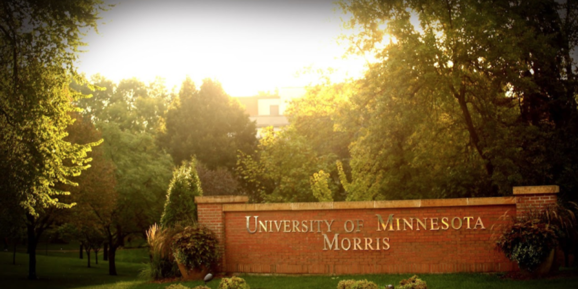 4th Street Entrance to the University of Minnesota Morris
